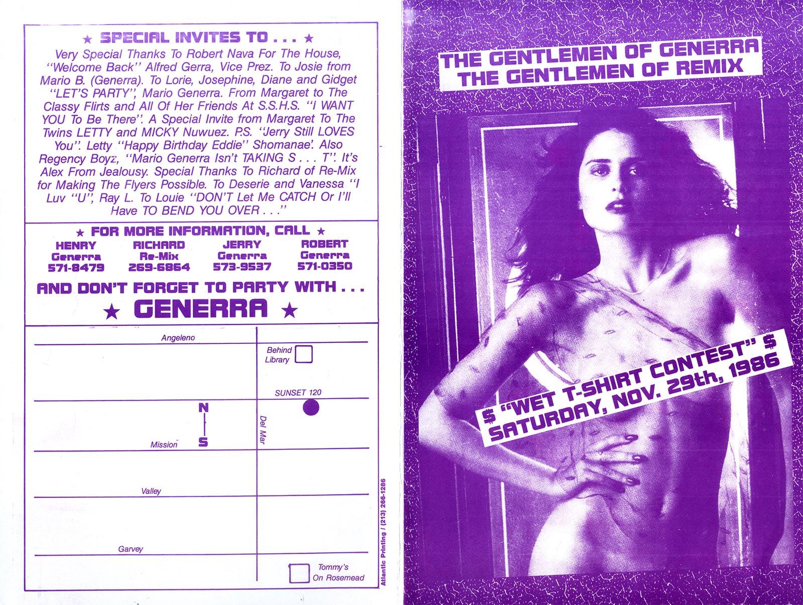 80s Flyer (2)