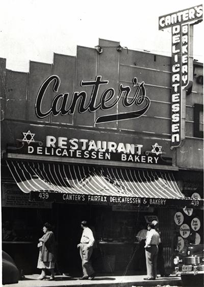 Canter's circa 1948 | Courtesy of Canter's MKs3