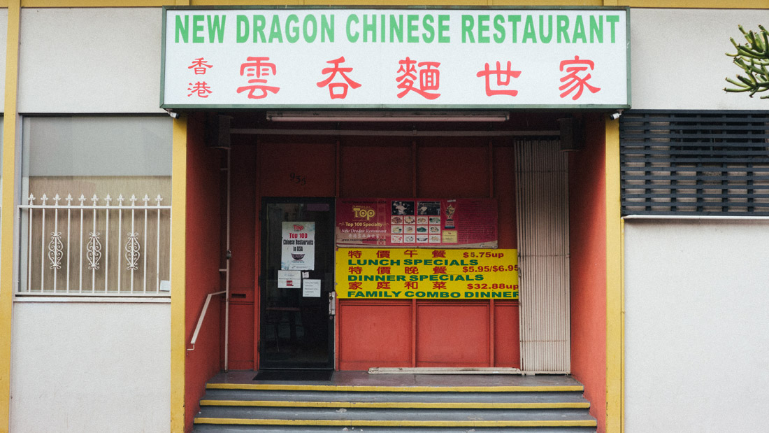 New Dragon, Chinatown