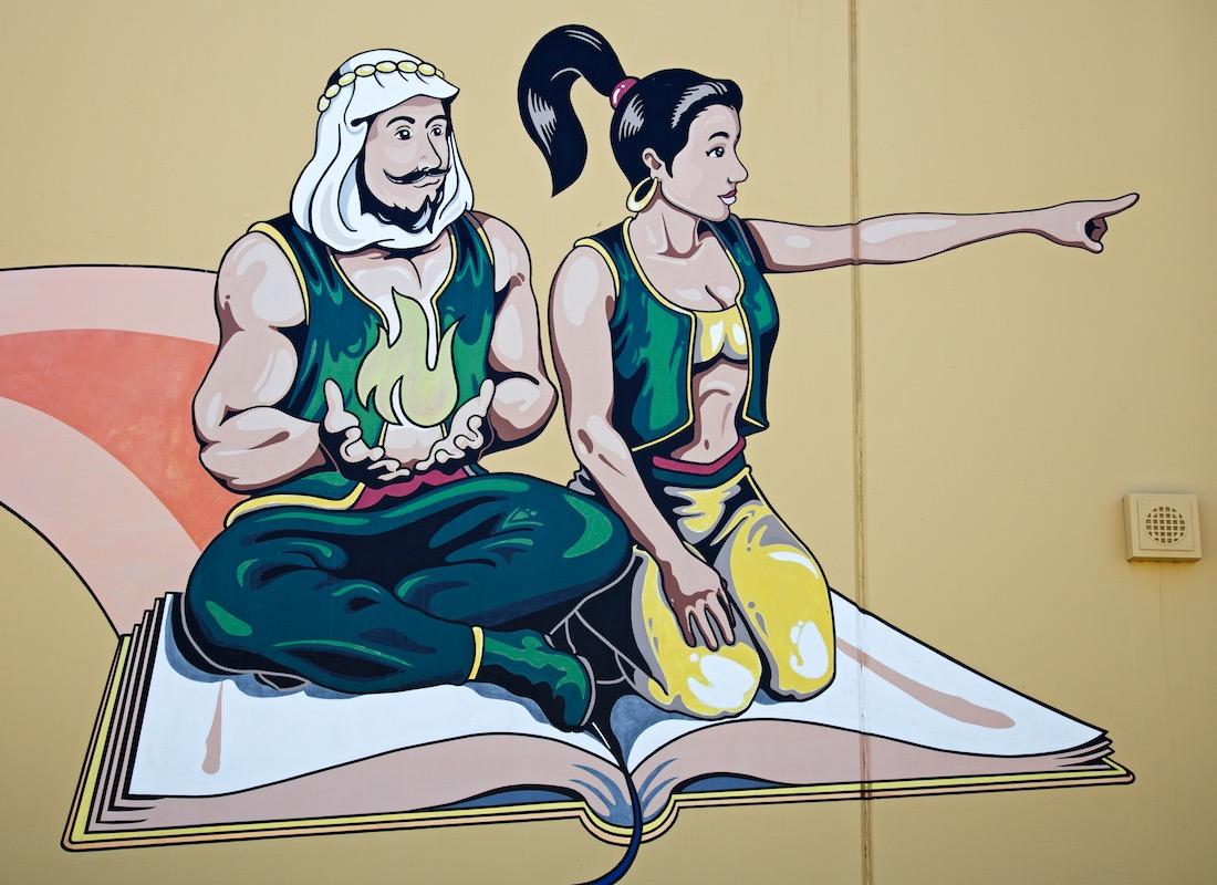 Coachella Valley High School Mural