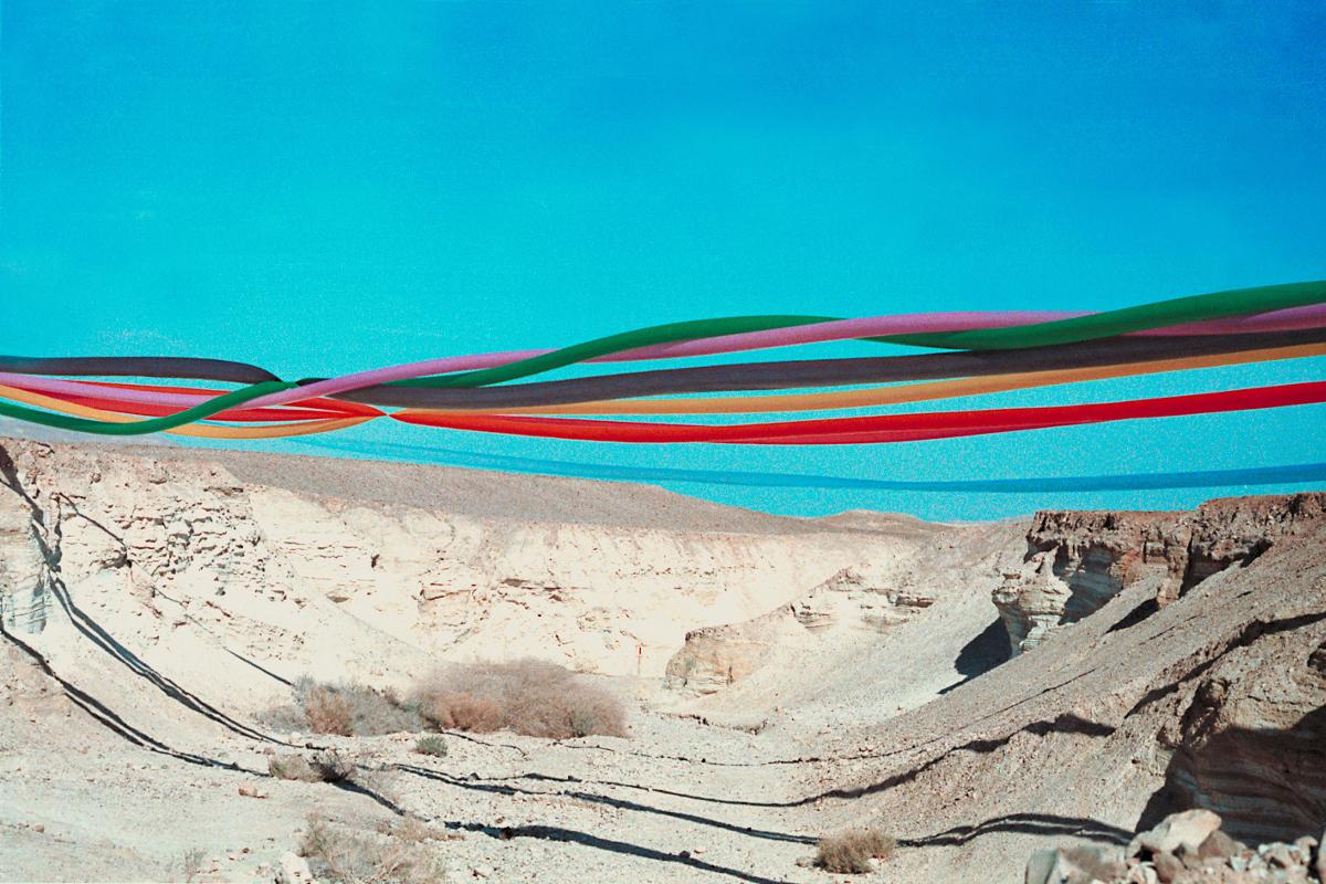 Doron Gazit, Airbow at Jodea Desert