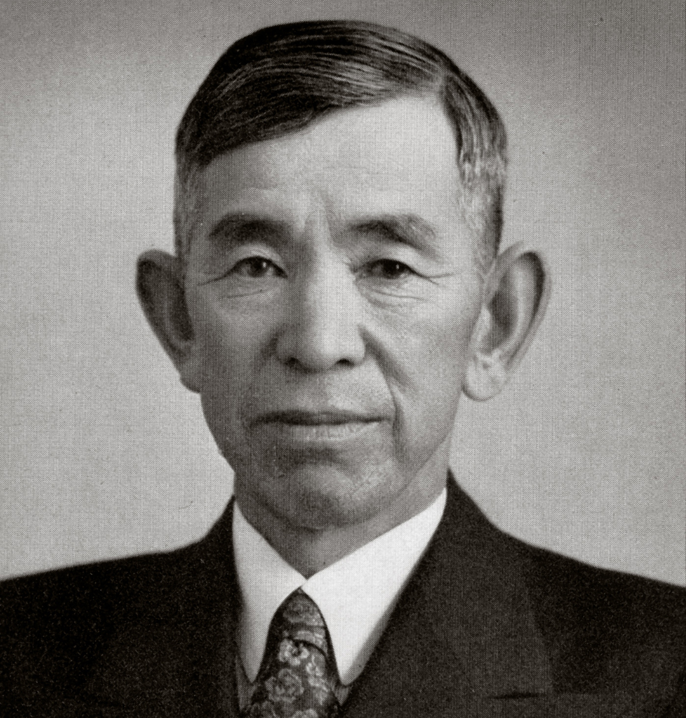F.M. Uyematsu, Star Nursery proprietor
