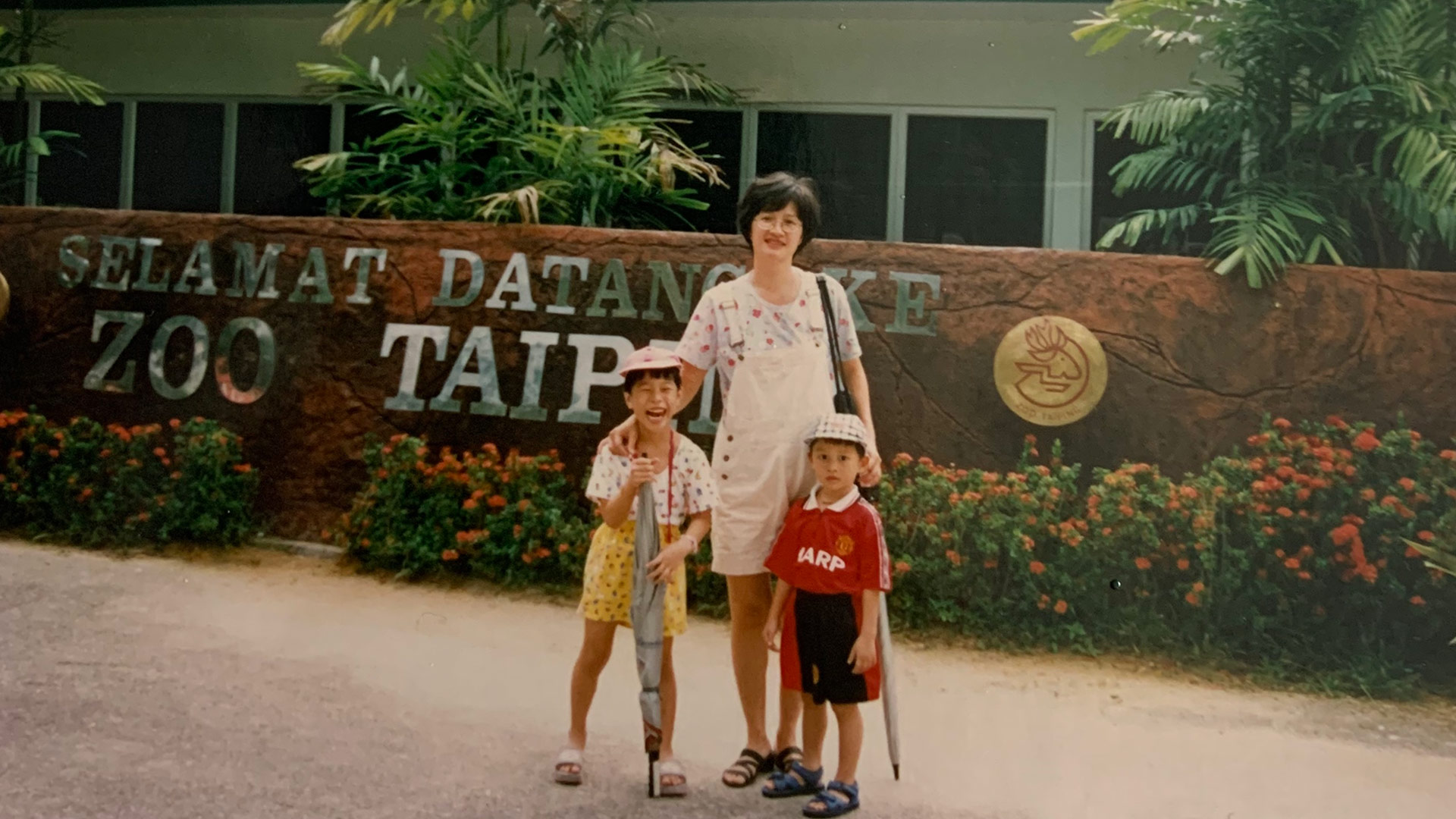Jocelyn Yow with her family on a trip to Taiping Zoo in Malaysia. | Courtesy of Jocelyn Yow