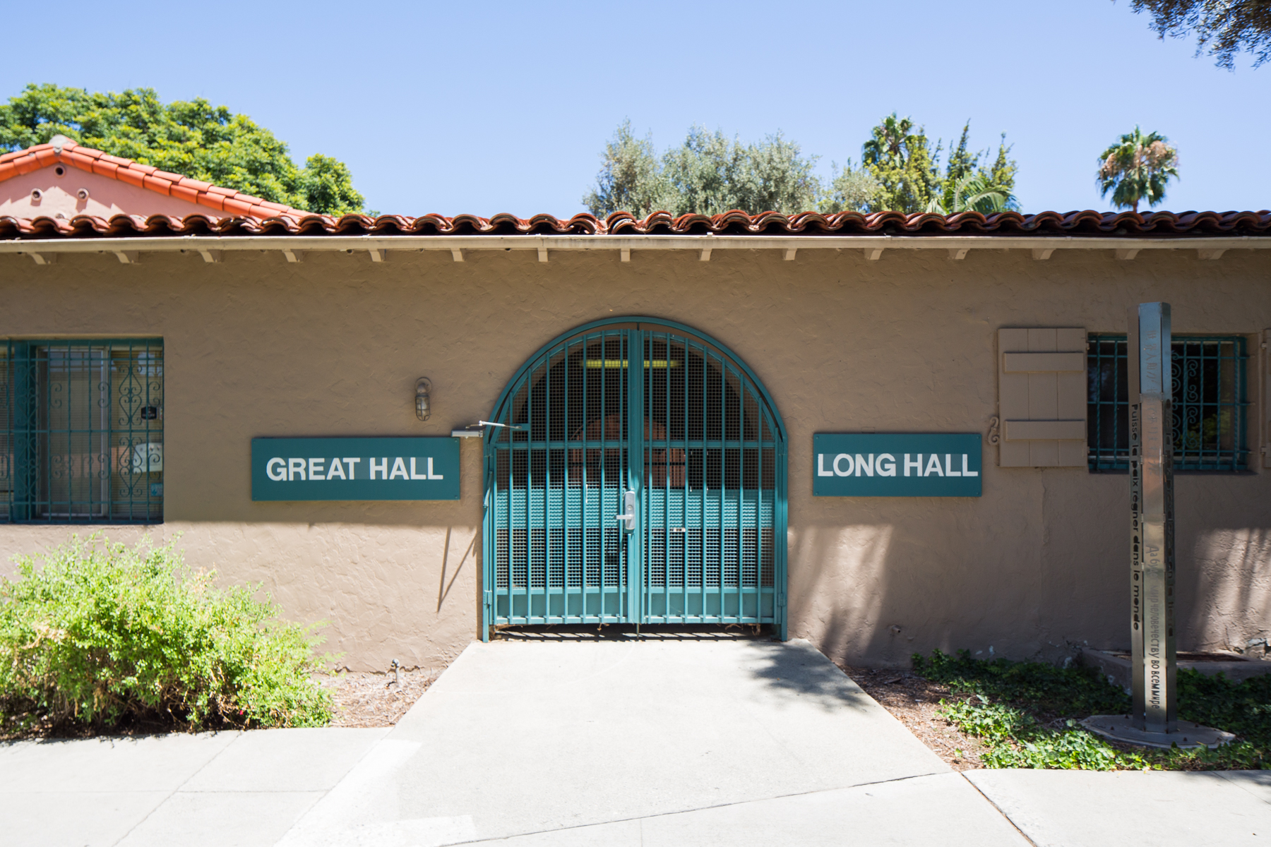 Great Hall/Long Hall