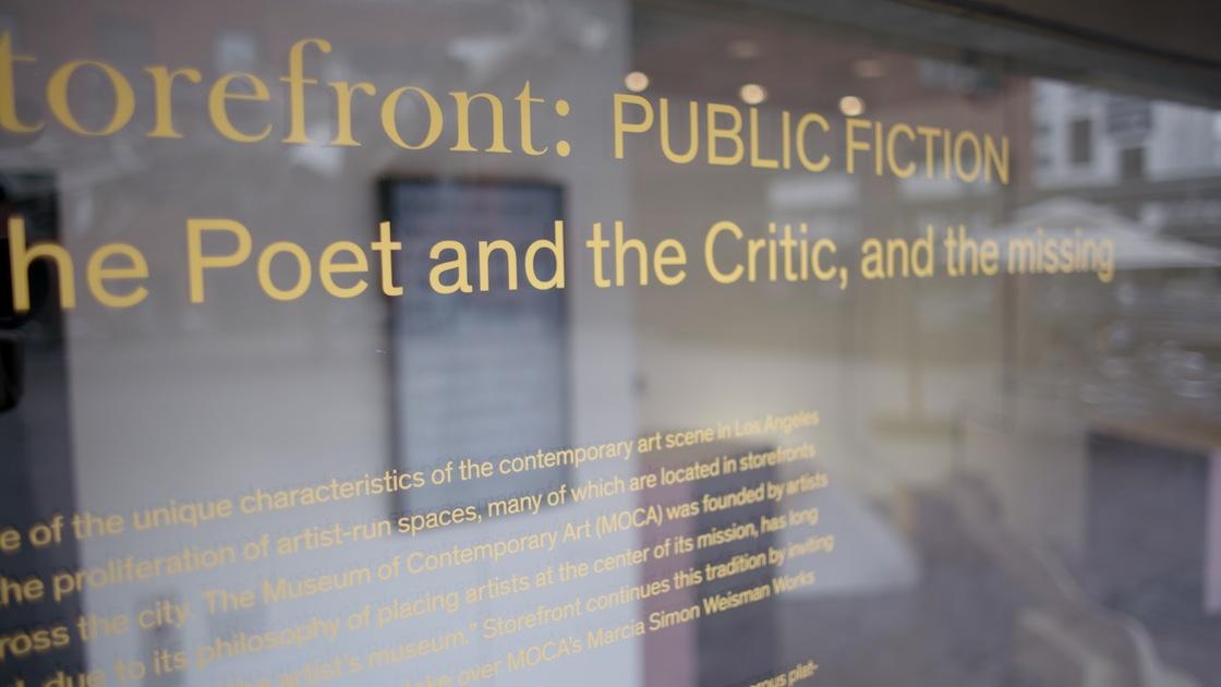 Public Fiction at MOCA