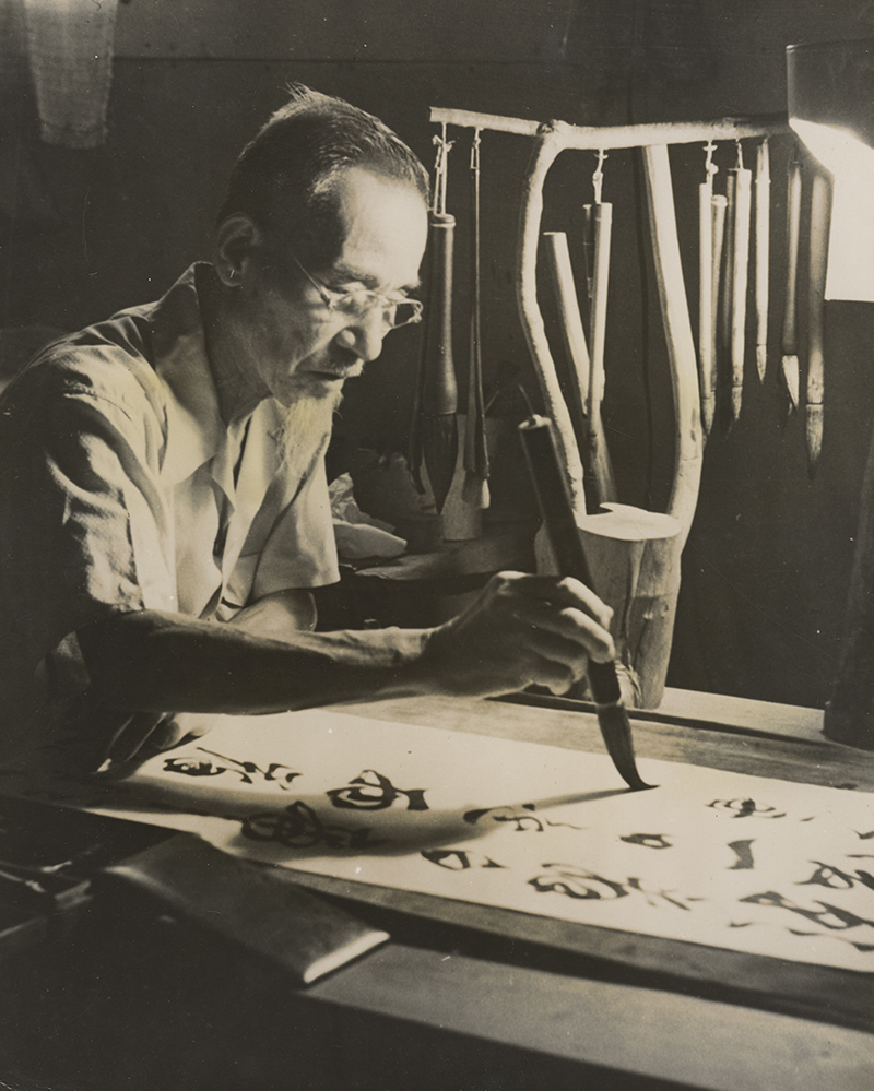 Calligrapher T. Usui at Rohwer, Arkanasas. | Paul Faris, courtesy of Japanese American National Museum (Identifier 2015.100.379a) ABs10 MMD