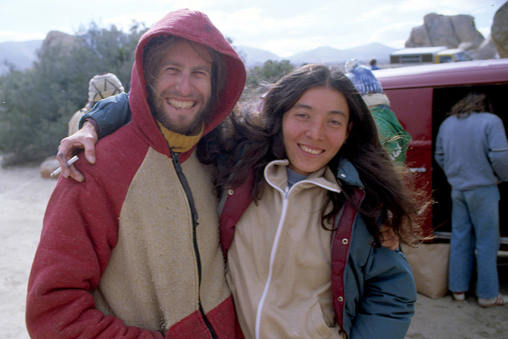 Dean Fidelman (right) and Mari Gingery (left) at Hidden Valley Campground, 1978. | © Brian Rennie/Benchmark Studios (1978 - 2017).