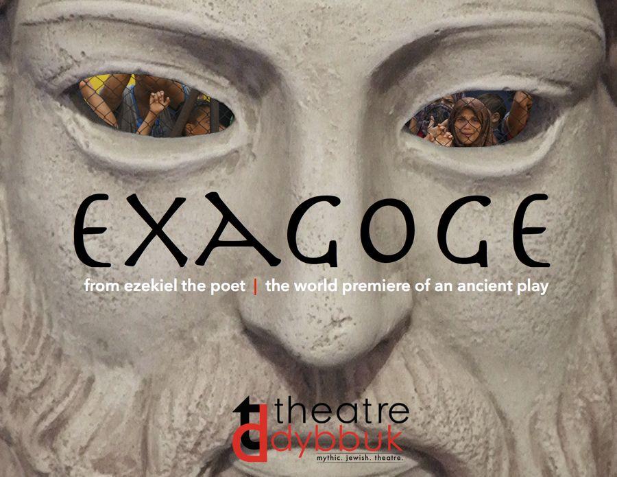 theatredybbuk_exagoge1.jpg