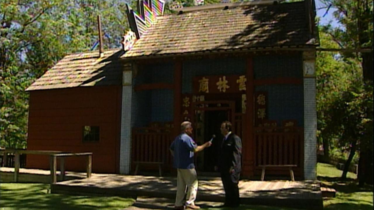 California's Golden Parks: Joss House