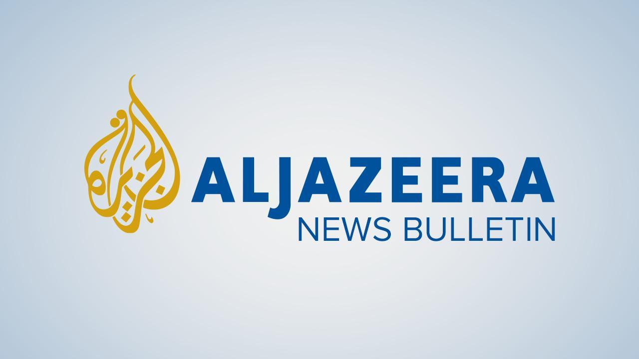 Al Jazeera English News Bulletin November 12, 2019